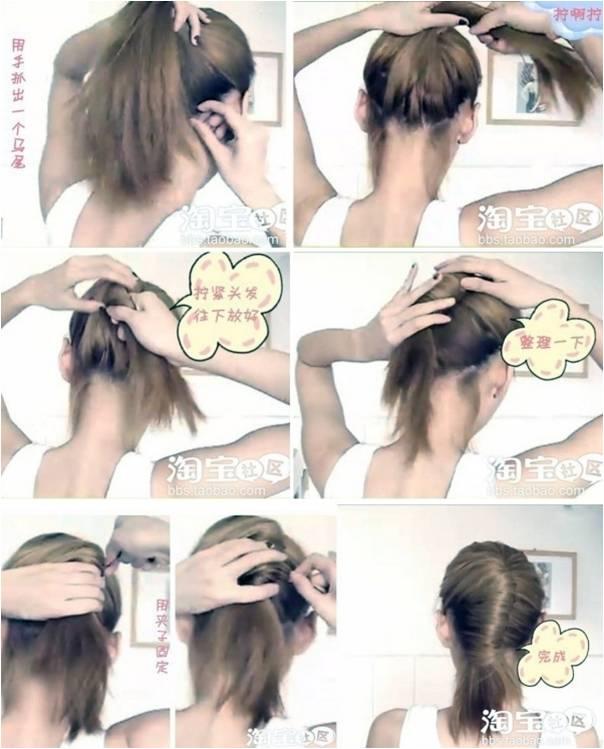 教你扎100种头发,特漂亮 假发论坛高清图片